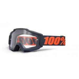 100% ACCURI GUNMETAL